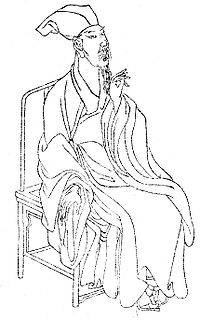 Zeng Gong