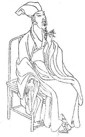 Zeng Gong - Portrait of Zeng Gong from the Wanxiaotang Portraits (18th Century)
