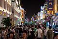 Zhongshan Rd., Xiamen.jpg