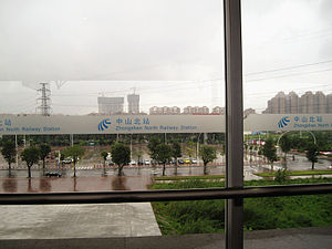 Shiqi Subdistrict - Zhongshan North Railway Station