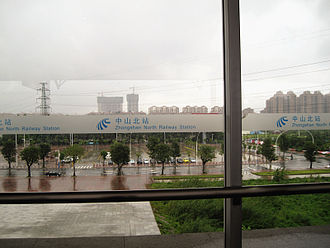 Shiqi Subdistrict - Zhongshan North Railway Station