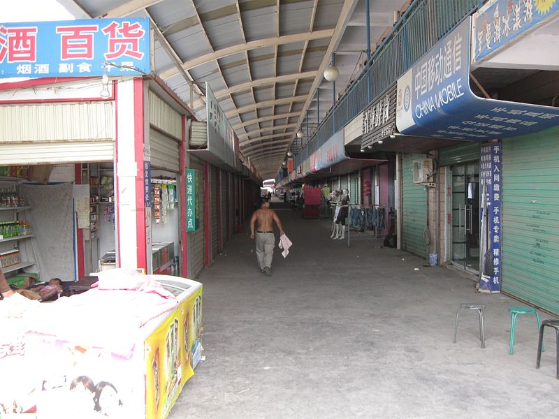 File:Zhongyuan, Zhengzhou, Henan, China - panoramio - 柳少阳 (68).jpg