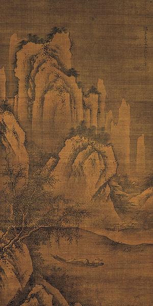 "Liu Zongyuan - Landscape by Zhou Wenjing, featuring part of Liu Zongyuan's poem ""Winter Snow"" in the upper right corner (""孤舟蓑笠翁,獨釣寒江雪"")"
