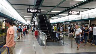 Sun Yat-sen University station Guangzhou Metro station