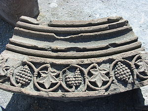 Armenian architecture - A vine-scroll motif on carvings from the 7th century cathedral of Zvartnots.
