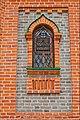 !fotokolbin Иннокентьевская церковь 5.jpg