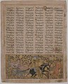"""Bizhan Slaughters the Wild Boars of Irman"", Folio from a Shahnama (Book of Kings) MET sf25-68-1r.jpg"