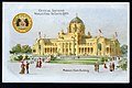 """Missouri State Building."" (postcard from 1904 World's Fair) - .jpg"