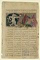 """Rustam Kills the White Div"", Folio from a Shahnama (Book of Kings) MET DP108556.jpg"