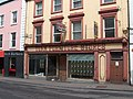 """Tuam Furniture Stores"" shop front - geograph.org.uk - 1942632.jpg"