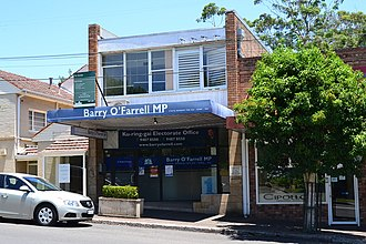 Barry O'Farrell - O'Farrell's Ku-ring-gai electorate office in Wahroonga.