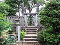 Ōsuga Clan's Graves.jpg