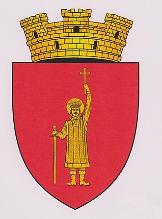 Ștefan Vodă - Image: Ștefan Vodă (stema)
