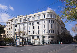 National and Kapodistrian University of Athens - The University Club building, founded in 1927. The building houses the Health Services Office, the Meals Department, the University Club reading rooms, and the Students' Cultural Society (POFPA).