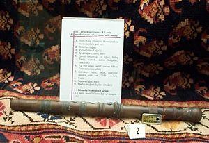 Balaban (instrument) - Balaban in Azerbaijan State Museum of History