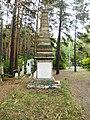 Братская могила большевиков, погибших в борьбе за Советскую власть в городе Челябинске f005.jpg