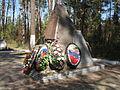 Братская могила № 409.JPG