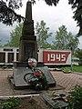 Братська могила 155 радянських воїнів, загиблих при обороні та звільненні міста (Гнівань).JPG