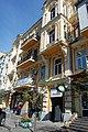 Будинок прибутковий на Басейной.JPG