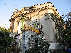 Бывшая кенасса Севастополь.jpg