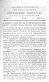 Вологодские епархиальные ведомости. 1898. №12, прибавления.pdf