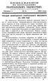 Вологодские епархиальные ведомости. 1900. №19, прибавления.pdf