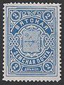 Вятский уезд № 2 (1912 г.).jpg