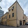 Главный дом городской усадьбы Балк-Полевых, Порецких, Толстых.jpg