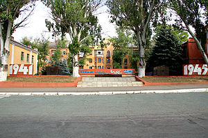 Marhanets - World War II partisan memorial in Marhanets
