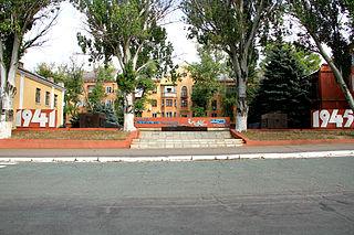 Marhanets City in Dnipropetrovsk Oblast, Ukraine
