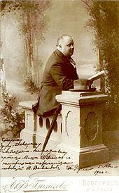 Іван горєлов (володимир давидов)