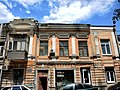 Дом, где жил вирусолог Ивановский.jpg
