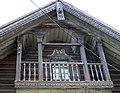 Дом Алешиной. Фрагмент. Балкон. Петрозаводск, Шуйская улица, 14.JPG
