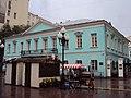 Дом в котором жил Пушкин Александр Сергеевич 01.JPG