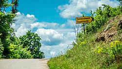 Знак за селото Топаловиќ.jpg