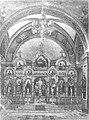 Интерьер Брестского Никольского гарнизонного собора в 1877 году 2.jpg