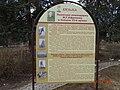 Информационный стенд памятника генерал-лейтенанту М.Г. Ефремову установлен 7.11.2017.jpg