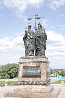 Памятник на могилку Канадей Мемориальный одиночный комплекс из двух видов гранитов Саратов
