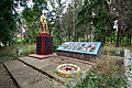 Копистирин Пам'ятник.jpg