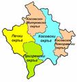 Кosovo Districts BG.png
