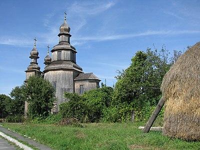 """Лизогубівський (Седнівський) парк Церква, де знімали """"Вій"""" 15.JPG"""