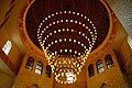 Люстра в музее Корана. Бо́лгар, Татарстан.jpg
