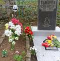 Мать героя Советского Союза похоронена рядом, ее могила слева.png