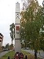 Место боя с белочехами за Троицк. Установлена стела, улица Ленина, у гор.б-цы 2.jpg