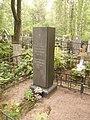 Могила художника Алексея Пахомова.JPG