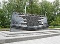 """Монумент """"Славы"""", Новосибирск список Новосибирских заводов 1941-1945гг.jpg"""