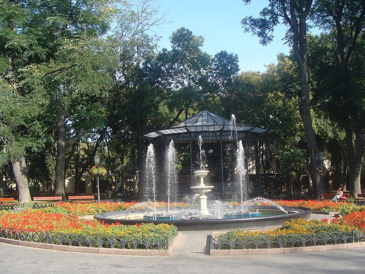 городской сад одесса фото другая причина, которой