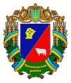 Новий герб2015.jpg