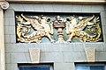Особняк книгоиздателя Н Е Парамонова 1914 - элемент фасада.JPG