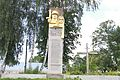 Пам'ятний знак воїнам-землякам, які загинули в роки Другої світової війни, село Буглів.jpg